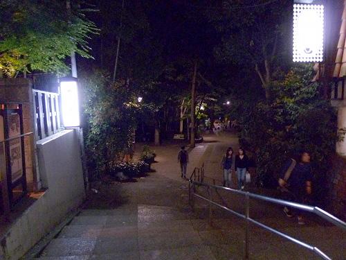 井の頭恩寵公園入り口
