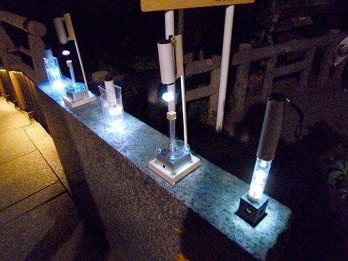 七井橋にあった展示物