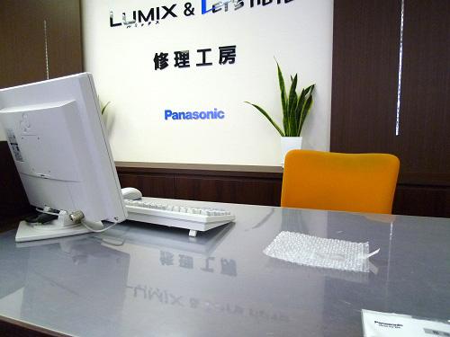 LUMIX & Let'snote 修理工房再び