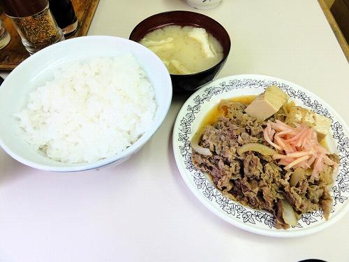 牛皿と味噌汁