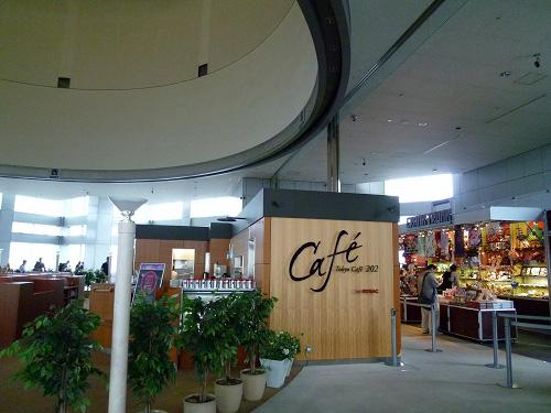 南展望室のカフェ