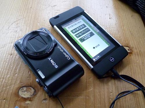 携帯情報端末とデジカメのサイズ比較