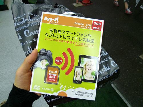 Eye-Fi(アイファイ)