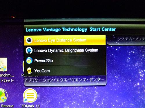 LVT Start Center