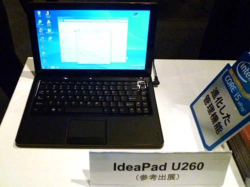 Idea Pad U260