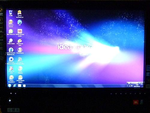 IdeaCentre A700のデスクトップ画面