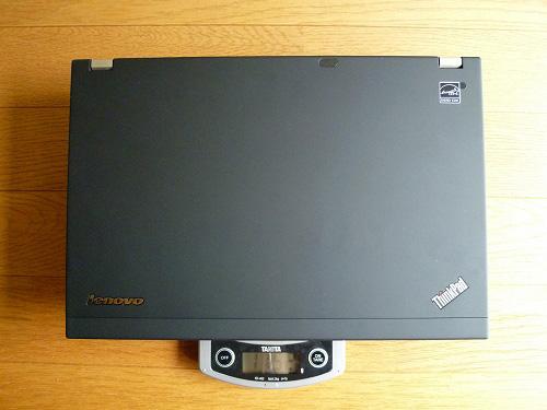 X220本体の重量