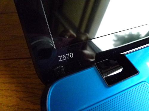 Z570 ロゴ