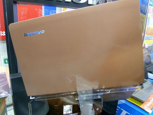IdeaPad U260 天板