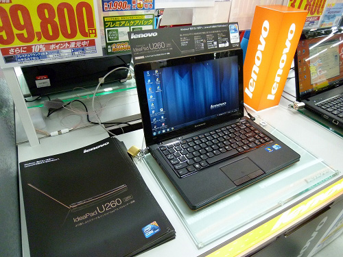 売り場のIdeaPad U260