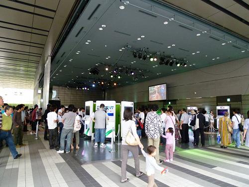 Xbox 360 感謝祭