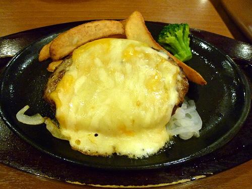 たっぷり3種チーズのハンバーグ