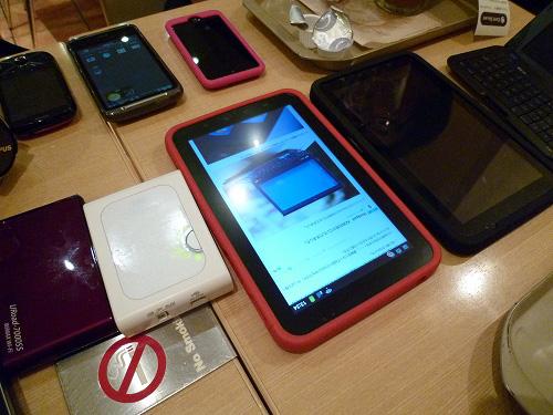 スマートフォンやタブレット色々