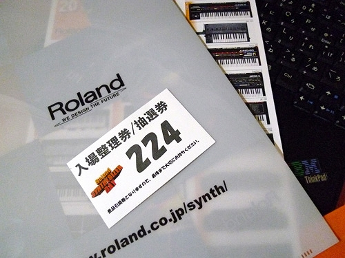 Rolandのクリアファイルと抽選券