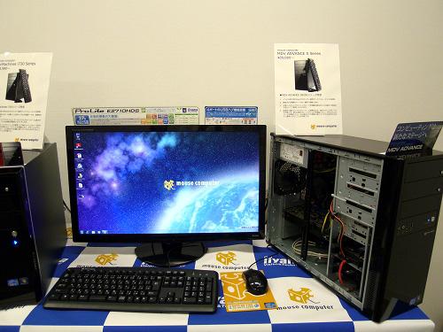 mouse computer MDV ADVANCE S8000