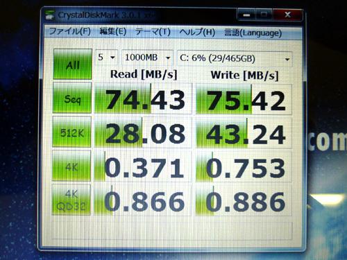 LuvBook L HDDモデル CrystalDiskMarkのスコア