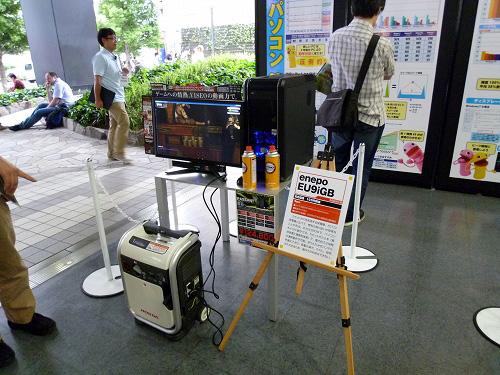 節電&エネルギーギアコーナー