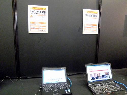 Let'snote J10とThinkPad X220
