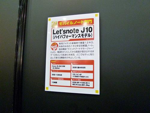 Let'snote J10