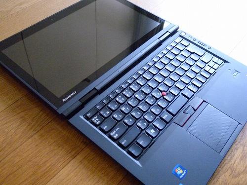 ThinkPad X1液晶を開ききった所