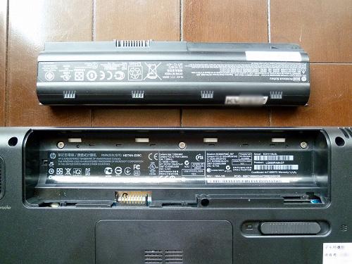 dv7-6100 のバッテリー