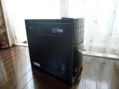 HP Pavilion Desktop h8-1090jp