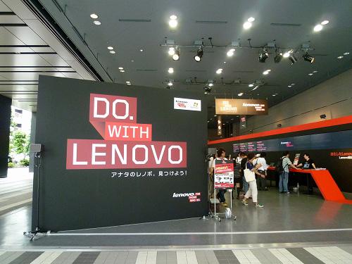 Do with Lenovo