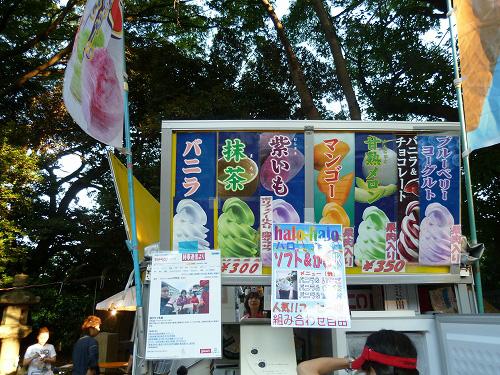 アイスクリームの屋台