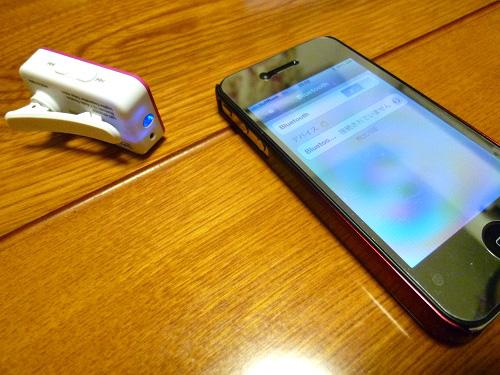 iPhone4に接続