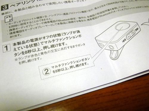 LBT-AR200C2説明書