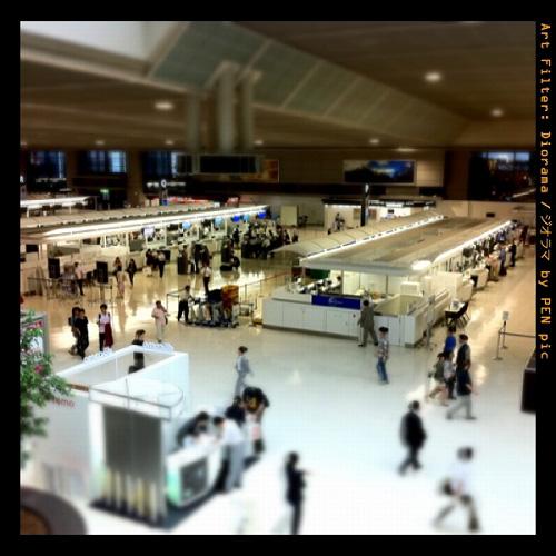 成田空港ロビーの様子 ジオラマモード
