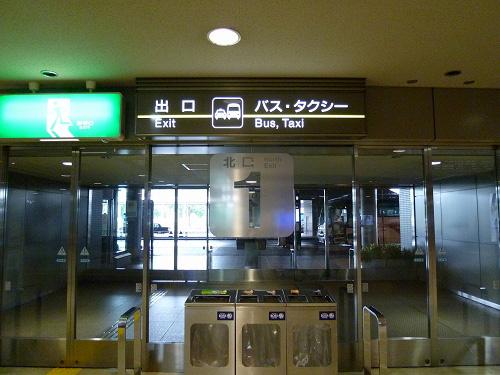 第2ターミナル出口