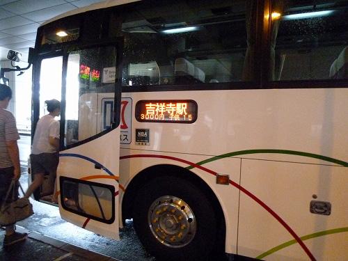 吉祥寺駅行きのバス