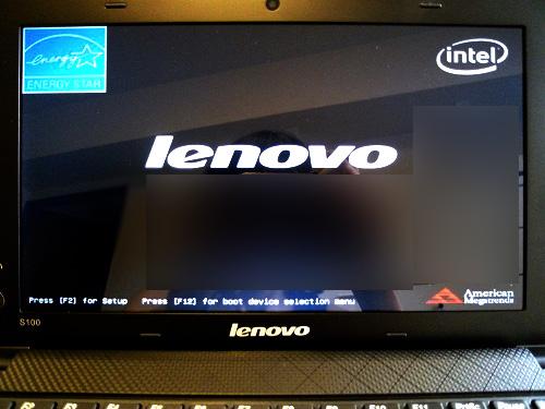 IdeaPad S100 起動画面