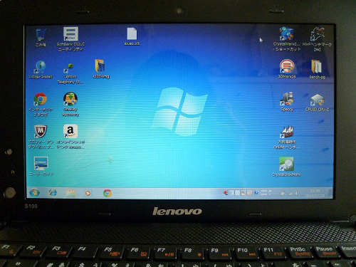 S100 Win 7のデスクトップ画面