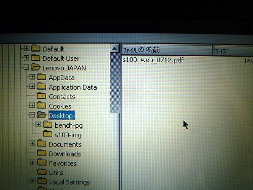 S100のWin 7上のディレクトリより読み込み
