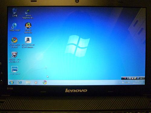 デスクトップ初期画面