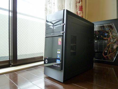 h8-1080jp