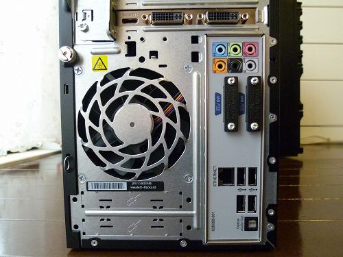 h8-1080jp 筐体背面下部