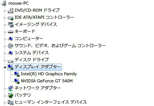 LuvBook Dのデバイスマネージャ