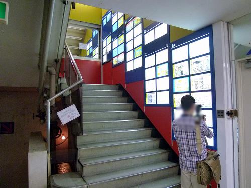 1F階段のフロア案内