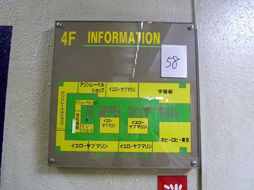 4Fインフォメーション