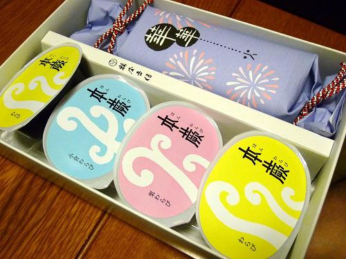鶴屋吉信の和菓子