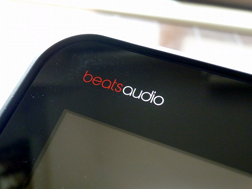 beats audio の ロゴ