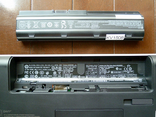 ENVY17-2100 の バッテリー