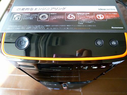 タッチコントロール部分のボタン類