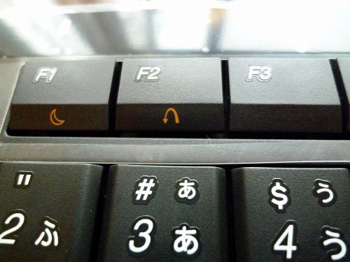 OneKey レスキューシステムボタン