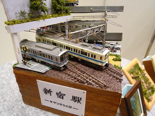 新宿駅サザンテラス口