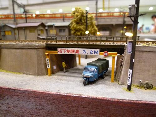 トンネルの模型