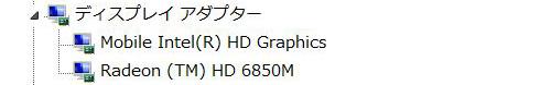 外部GPU有効時 デバイスマネージャの内容